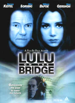 luluonthebridge